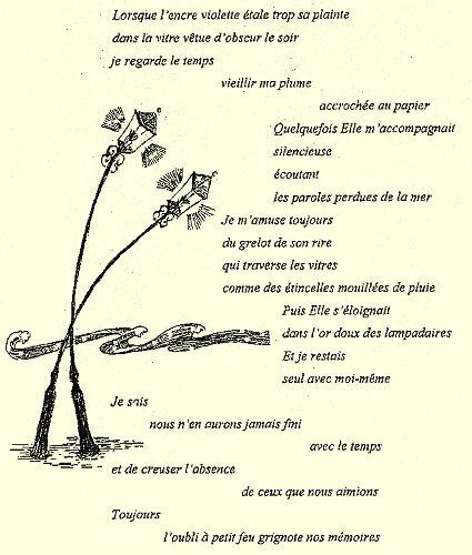 Nlautre