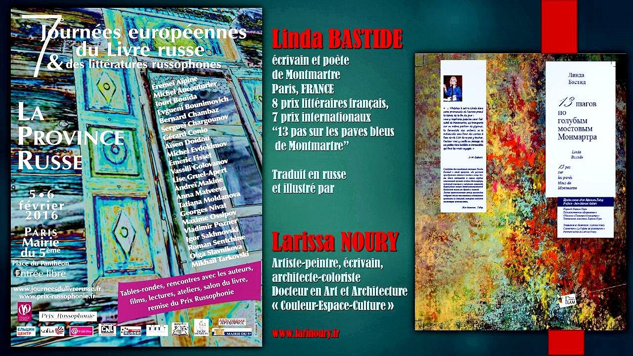 rencontre euro algérienne des écrivains